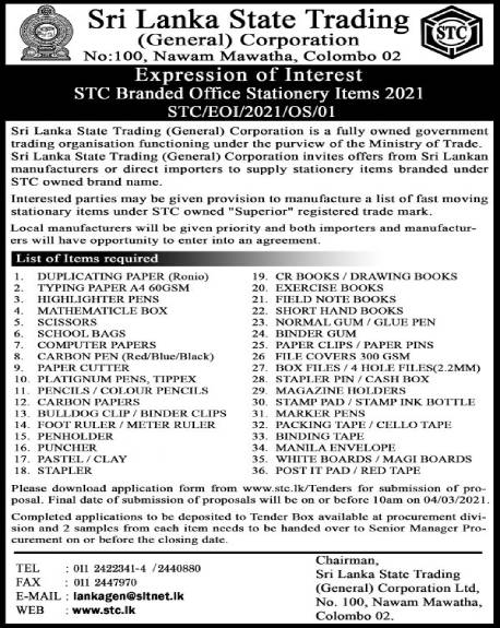 Expression of Interest – STC Branded Office Stationery Items 2021 (STC/EOI/2021/OS/01)