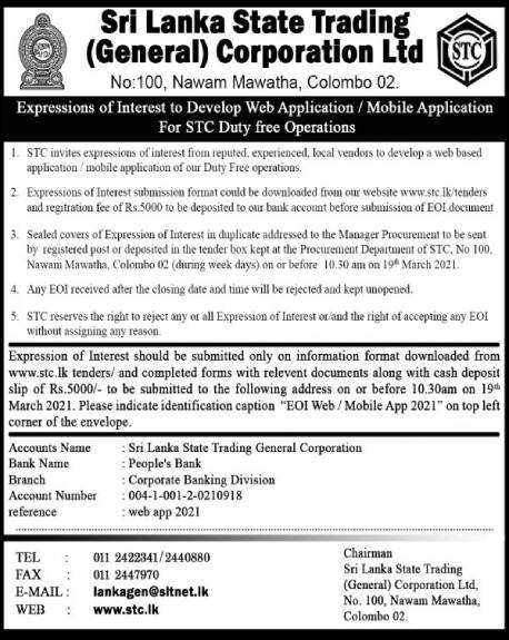 Expression of Interest – Develop Web Application / Mobile Application