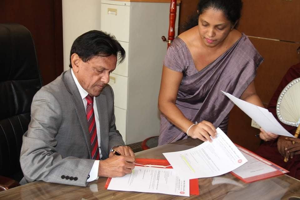 Appointment Of The New Chairman