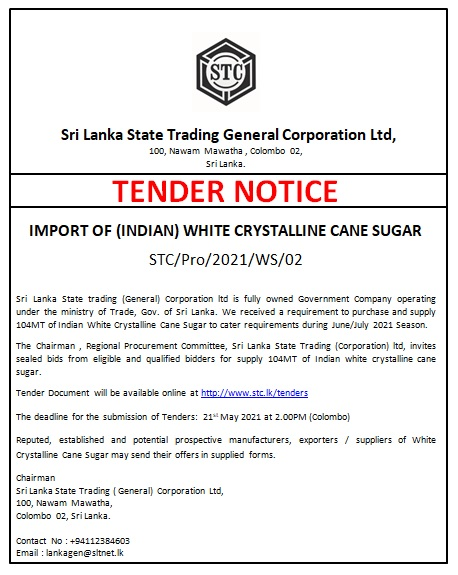 Import of 104MT Indian White Crystalline Cane Sugar – STC/Pro/2021/WS/02