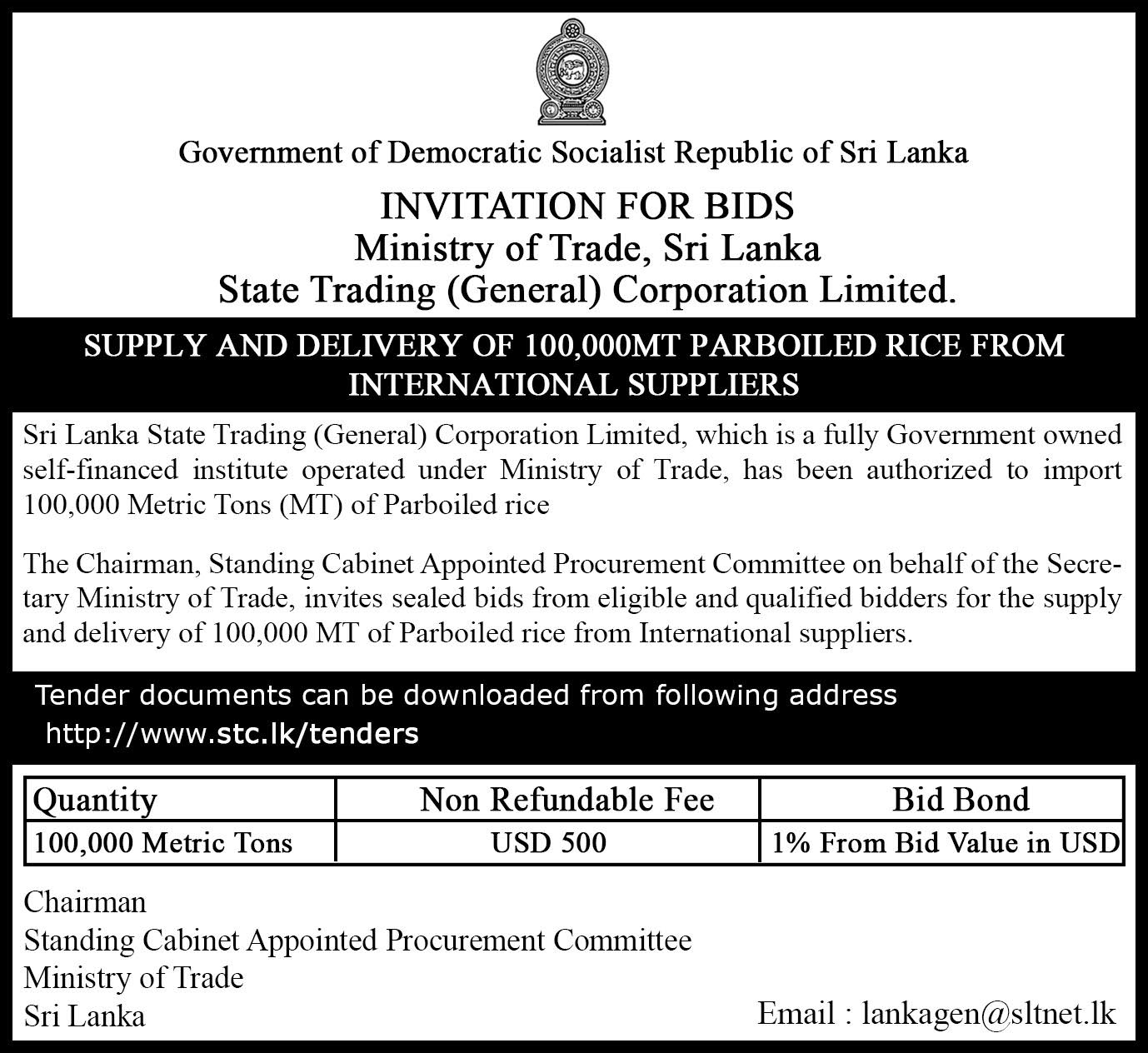 TENDER FOR SUPPLY AND DELIVERY OF 100,000 METRIC TONS OF PARBOILED RICE STC/SCAPC/2021/07/001