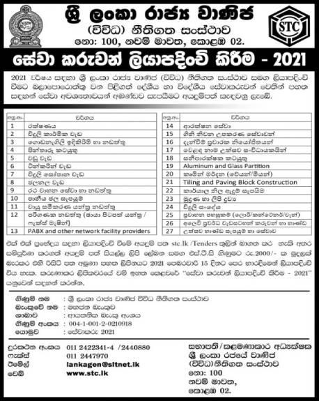Registration for Services – 2021 (SINHALA)