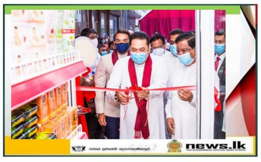 PM opens first 'Q-shop'